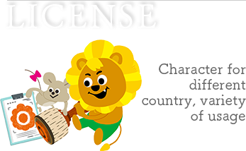 License: Character for different country, variety of usage